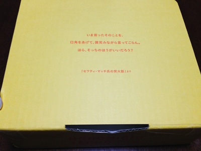 hobonichi_planner3