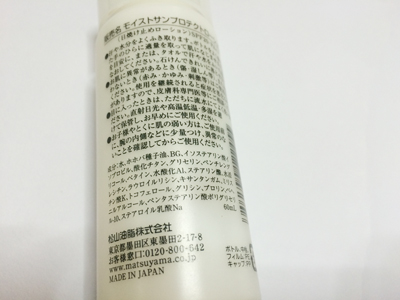uv-m3