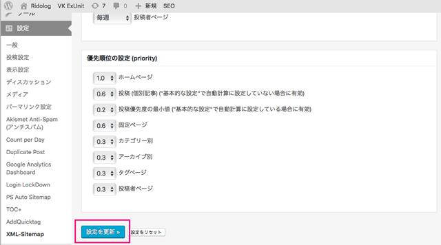 search console 送信されたurlにno indexタグが追加されています